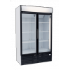 Single Door Hinged Beverage Cooler - MPM240HD