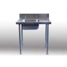 Caterlogic Single Bowl prep Sink 2300mm with splash back - CSB2300